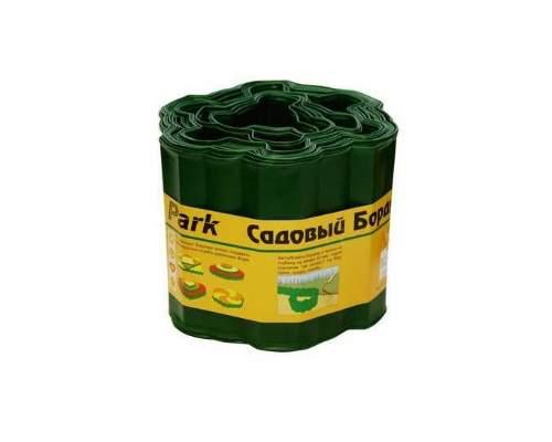 Бордюр для газонов, грядок Park 15см*9м зеленый