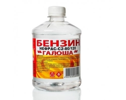 "Бензин ""Галоша"" (нефрас-С2-80/120)  0,5л (Вершина)"