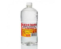 "Бензин ""Галоша"" (нефрас-С2-80/120)  1,0л (Вершина)"