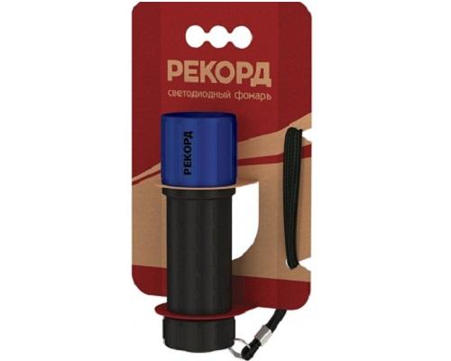 Фонарь РЕКОРД МR-0209 голубой