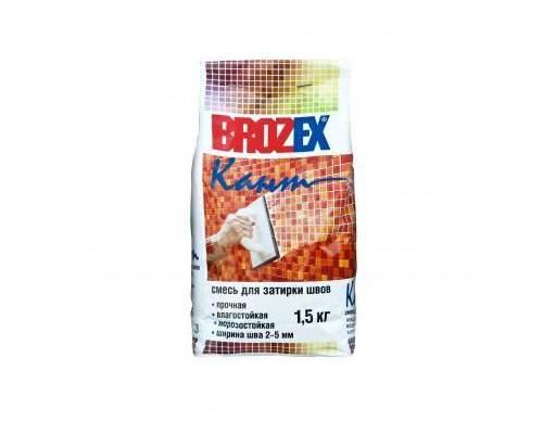 Затирка коричневая BROZEX КАНТ 1,5кг