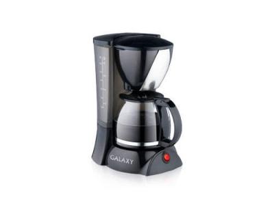 Кофеварка GALAXY GL-0702 (900Вт)