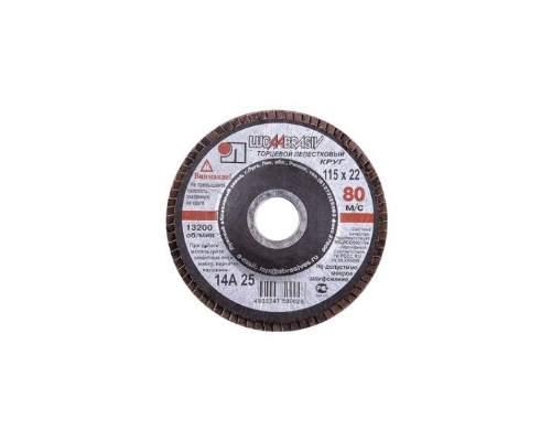 Круг лепестковый 180*22 зерно А60 (Луга)