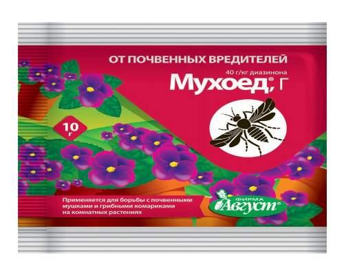 Средство от насекомых-вредителей Мухоед 10г