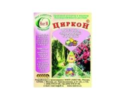 Регулятор роста растений Циркон 1мл