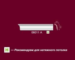 Плинтус потолочный E06011   2м