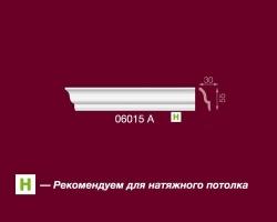 Плинтус потолочный A06015   2м