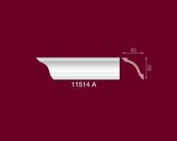 Плинтус потолочный A11514   2м