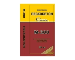 Смесь М300 Пескобетон 30кг
