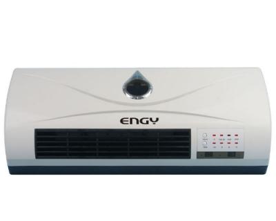 Тепловентилятор ENGY N-07