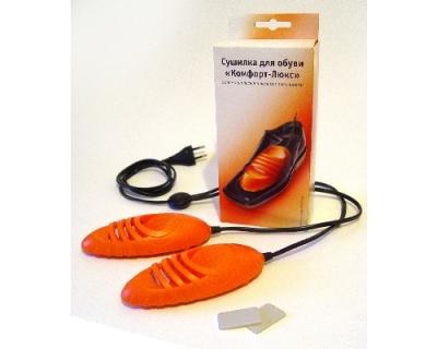 Сушилка для обуви Комфорт Люкс