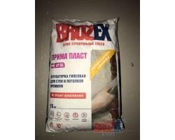 Смесь Прима-пласт штукатурная Brozex 15кг