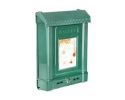 Ящик почтовый пластм. с замком зеленый М6435