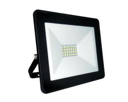 Прожектор LED ПРОГРЕСС  20Вт (Холодный свет)