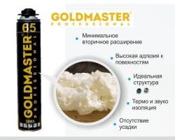 Пена монтажная проф. GoldMaster 65л (зима) -20*