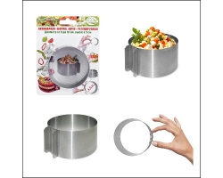 Кулинарная форма Круг регул. 6*10см AN8-8