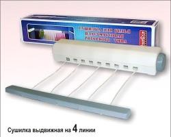 Сушилка для белья 4 шнура JH87-64