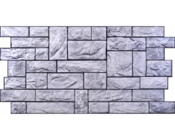 Панель ПВХ 0,4мм камень Пиленый серый