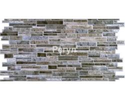 Панель ПВХ 0,4мм камень Пластушка серая