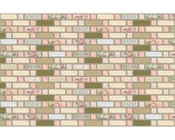 Панель ПВХ 0,3мм мозаика Прованс