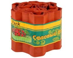 Бордюр для газонов, грядок Park 15см*9м красный