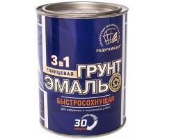 Грунт-эмаль быстросохн. коричневая 0,9кг (Радуга)