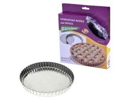 Кулинарная форма для пирога д.20см h 2,7см DH8-55
