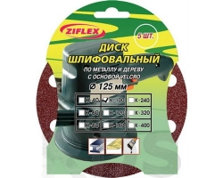 Круг абразивный 125мм, зерно  40 Ziflex 5шт.
