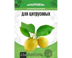 Почвогрунт  Для цитрусовых  2,5л