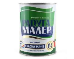 Краска МА-15 белая 0,9кг (Радуга)