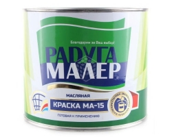 Краска МА-15 красная 1,9кг (Радуга)