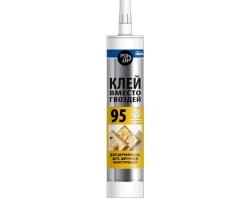 Жидкие гвозди POINT-95 Glue 280мл
