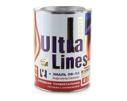 Эмаль ПФ-115 ULTRA LINES черная  0,8кг