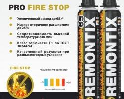 Пена монтажная REMONTIX PRO ОГНЕСТОЙКАЯ 750мл