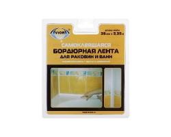 Лента бордюр для ванны 38*38мм*3,35м (белая)