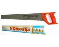 Ножовка по дереву 400мм зуб 4,0мм (Ижсталь)